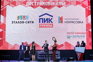 Московский банк Сбербанка партнер номинации «Доступное жилье. Москва»