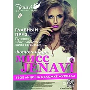 Мисс Jenavi - стильная штучка