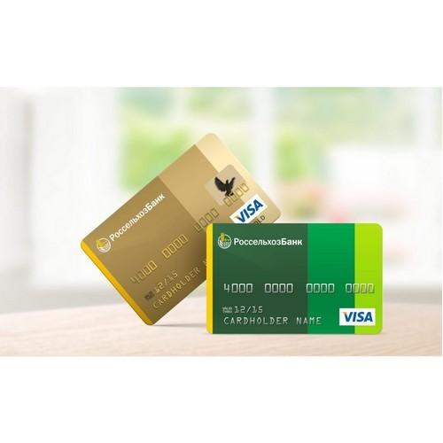 Запуск платежного сервиса_Брелок ISBC Pay_РСХБ