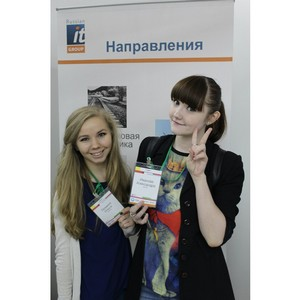 Холдинг «Russian IT Group» выступил стратегическим партнером V Международной IT-конференции «Стачка»