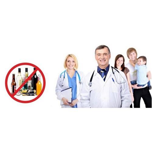 Таблетка против алкоголизма