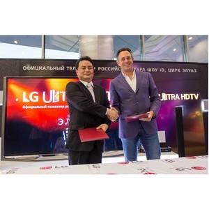 LG и Cirque du Soleil подписали партнерское соглашение в рамках гастрольного турне от Cirque Eloize