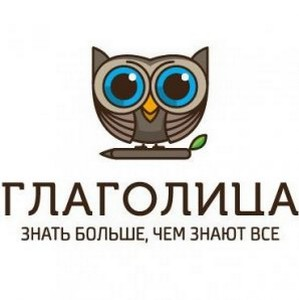 37 районов Республики Татарстан приняли участие в детском литературном конкурсе «Глаголица»