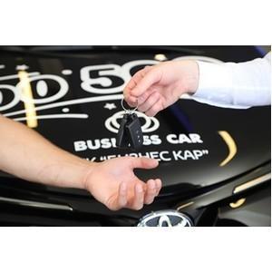 ГК «Бизнес Кар» поздравила 500500-го клиента