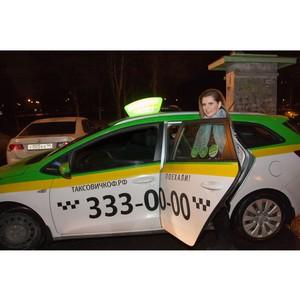 Анастасия Денисова выбирает «ТаксовичкоФ»