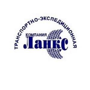 Компания «Ланкс» открыла новое направление