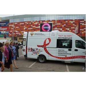 Калужская область присоединится к акции «Тест на ВИЧ: Экспедиция 2019»