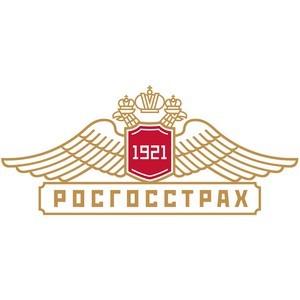 Росгосстрах назвал победителей XII Всероссийского конкурса научных работ и рефератов по страхованию