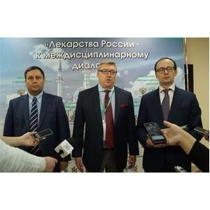 Партнеринг «Лекарства России - к междисциплинарному диалогу»