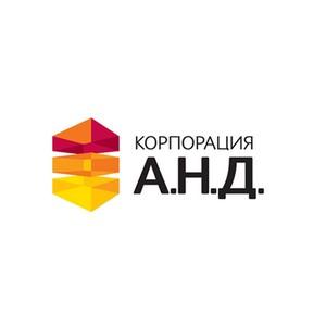 «Корпорация А.Н.Д.» (группа САФМАР М.Гуцериева) впервые приняла участие в выставке MAPIC Russia 2018