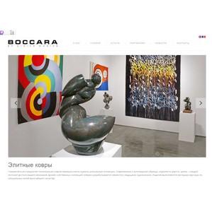 Стильные элементы декора в галерее Boccara