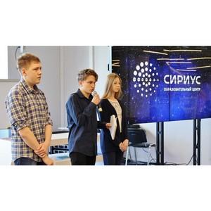 Уральская проектная смена вновь пройдет в «Сириусе»