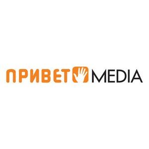 На военно-техническом форуме Армия 2016 компания «Привет-Медиа» реализовала выставочные стенды
