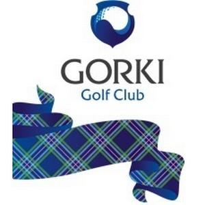 В 2015 году гольф-клуб Gorki сможет принять соревнования международного уровня