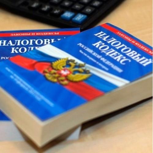 Жителям Архангельска направлены уведомления по налогам за 2020 год