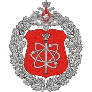 4 сентября - День специалиста по ядерному обеспечению России