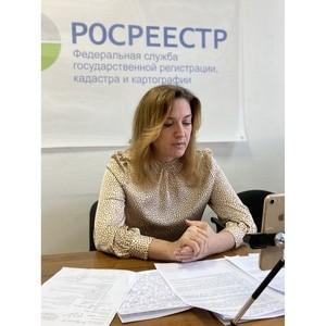 Свердловский Росреестр принял участие в семинаре
