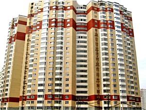 Микрорайон «Красная Горка»:  бронируйте квартиры до повышения цен