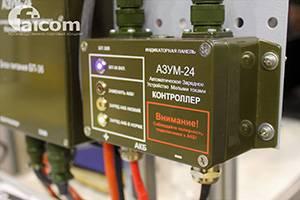 Контроллер зарядного устройства АЗУМ-24