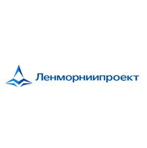Ленморниипроект и ГУМРФ им. Макарова примут участие в выставке «Транстек-2014»