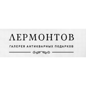 Галерея «Лермонтов» презентует антикварные новинки – уникальные подарки на Новый год!