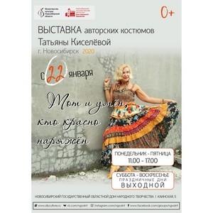 Выставка авторского костюма откроется в Новосибирске