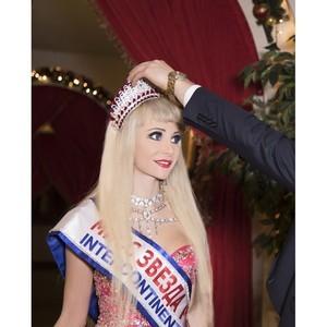 Таня Тузова стала обладательницей титула «Мисс Звезда России 2018»