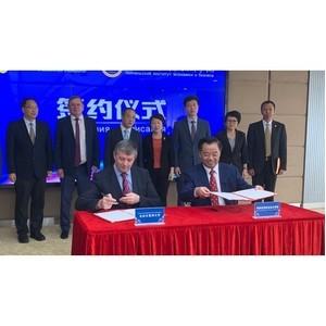 Курс на Азию: УрФУ укрепляет сотрудничество с вузами Поднебесной