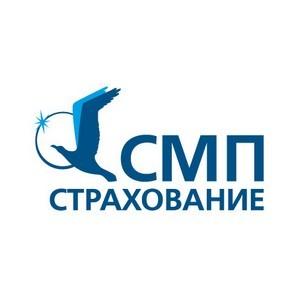 «СМП-Страхование» включило коронавирус в полис страхования сотрудников