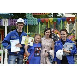 Специалисты Тамбовэнерго провели игру-семинар и акцию по профилактике детского электротравматизма