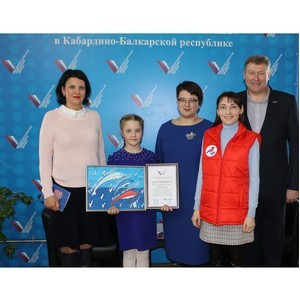 В регионах наградили победителей конкурса плакатов ОНФ «День выборов»