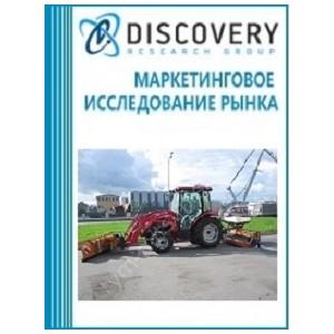 Анализ рынка навесного оборудования для уборки улиц в России