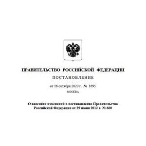 Уточнены параметры ввода в эксплуатацию атомного ледокола «Арктика»