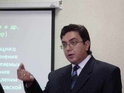 Всероссийские практические семинары по закупкам в соответствии с ФЗ223