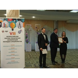 В Уфе подведены итоги Всероссийской научно-практической конференции молодых машиностроителей