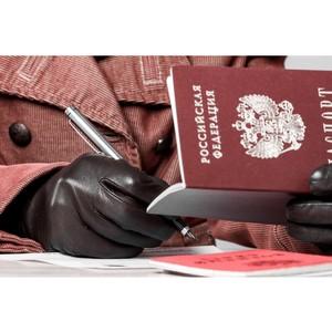 Сотрудники полиции в Зеленограде выявили факты нарушения миграционного законодательства
