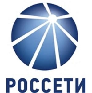 «Россети» в Сочи переходят на особый режим работы