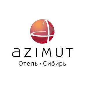 Azimut Отель Сибирь добавил конкурентные преимущества