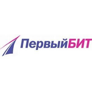 1С:Первый БИТ автоматизировал складской и оперативный учет в ООО ПП