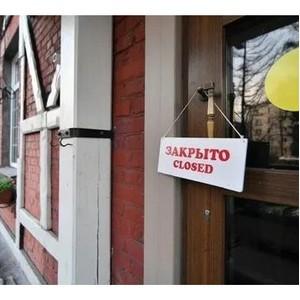 Помощь московским арендаторам: меры антикризисной поддержки