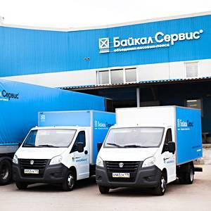 55 тонн учебников доставил «Байкал-Сервис» в школы Ростовской области