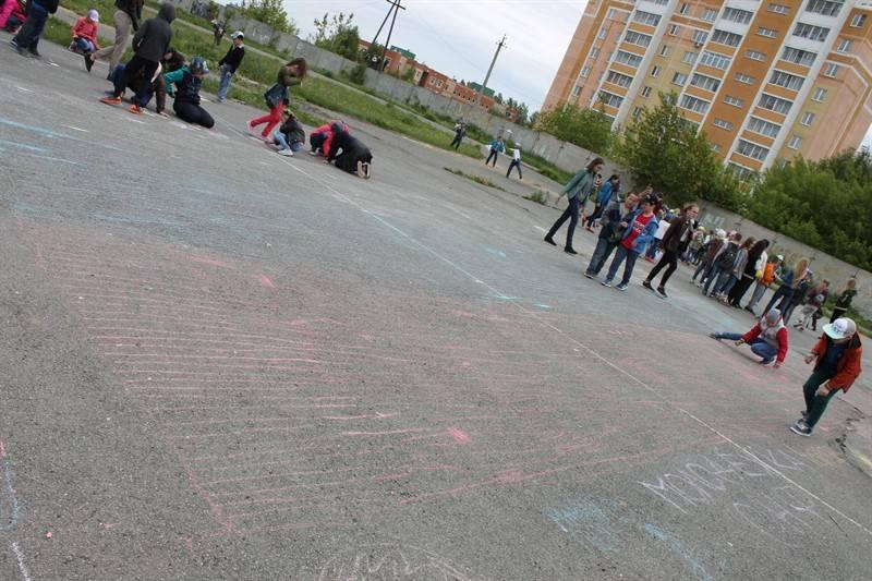 Челябинская команда «Молодежки ОНФ» присоединилась к всероссийской акции «Россия это мы»