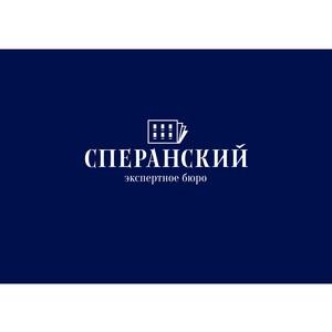 Апатия на загородном рынке Петербурга
