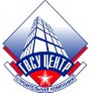 ХК ГВСУ «Центр» предлагает скидки по ипотеке