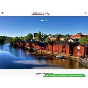 Финляндия на час – отличный шоппинг в европейской стране