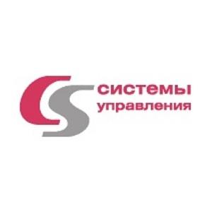 Компания «Системы управления» провела программу обучения в «СибурТюменьГаз»