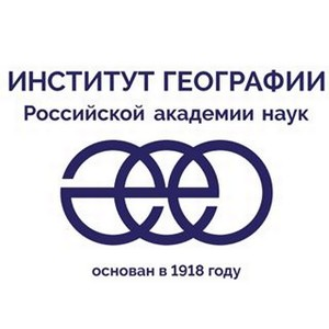 На международную конференцию приедут ученые-географы со всего мира