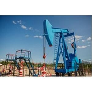 ПАО «Варьеганнефть» подвело итоги за девять месяцев 2020 года