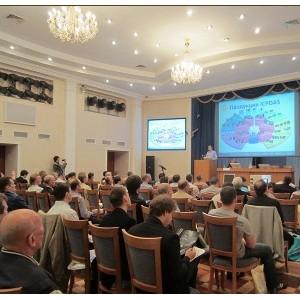 Форум  «ПТА. Интеллектуальное здание – Санкт-Петербург 2014»