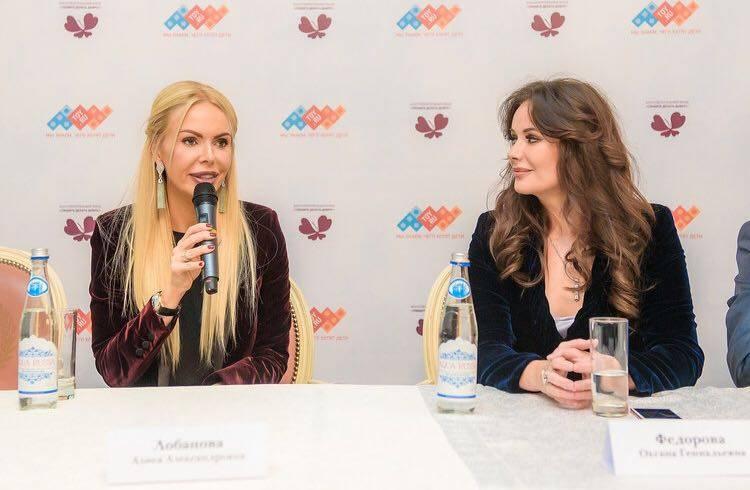 Алиса Лобанова стала попечителем фонда Оксаны Фёдоровой